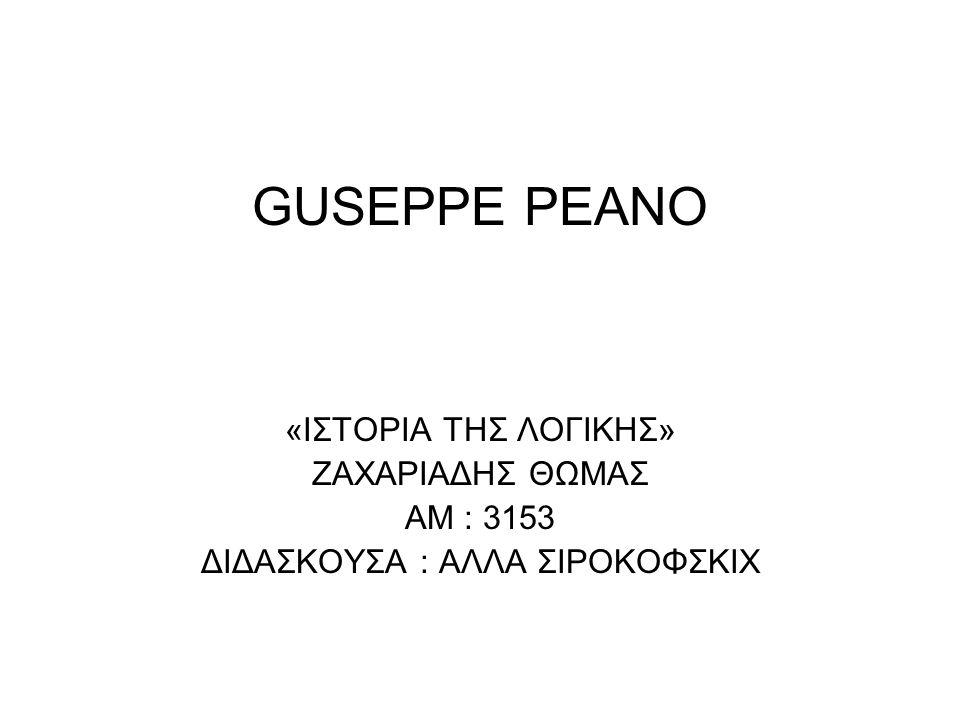 ΔΙΔΑΣΚΟΥΣΑ : ΑΛΛΑ ΣΙΡΟΚΟΦΣΚΙΧ