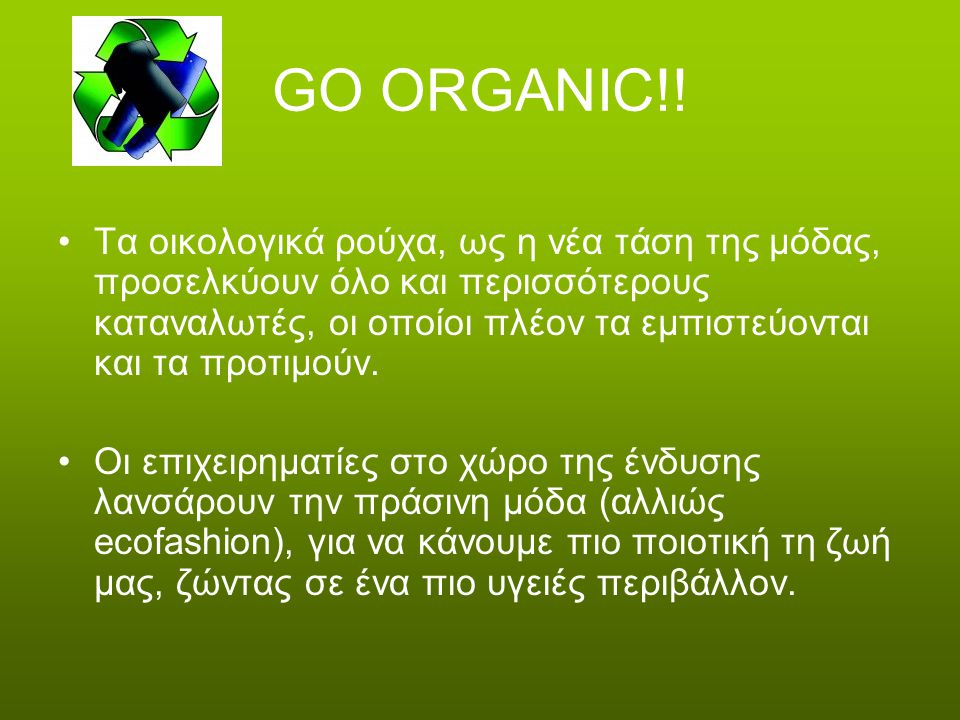GO ORGANIC!!