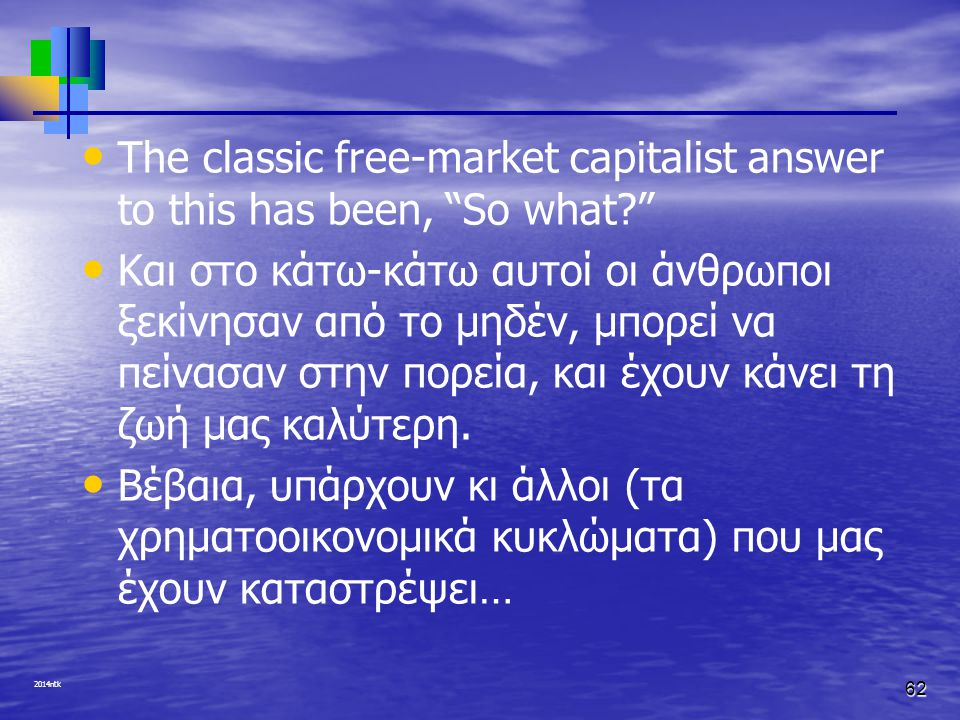 The classic free-market capitalist answer to this has been, So what