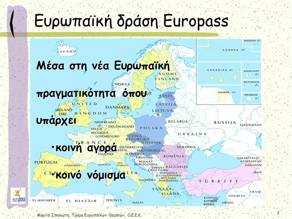 Ευρωπαϊκή δράση Europass