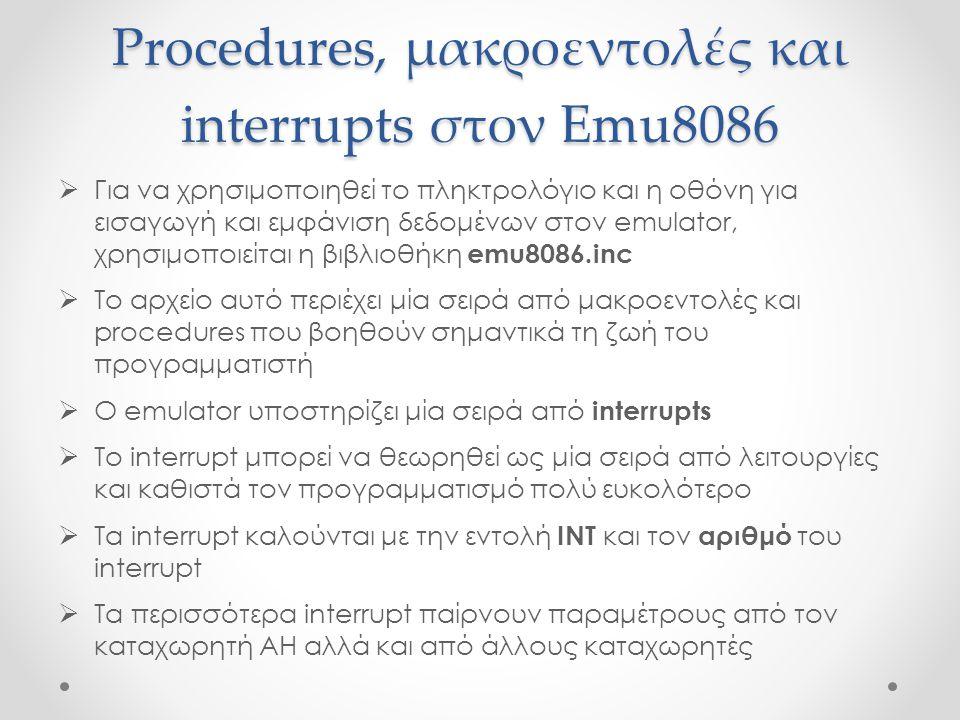Procedures, μακροεντολές και interrupts στον Emu8086