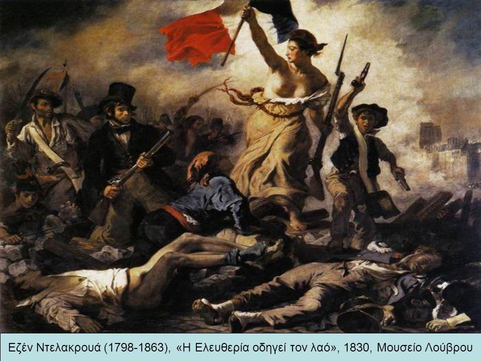 Εζέν Ντελακρουά (1798-1863), «Η Ελευθερία οδηγεί τον λαό», 1830, Μουσείο Λούβρου