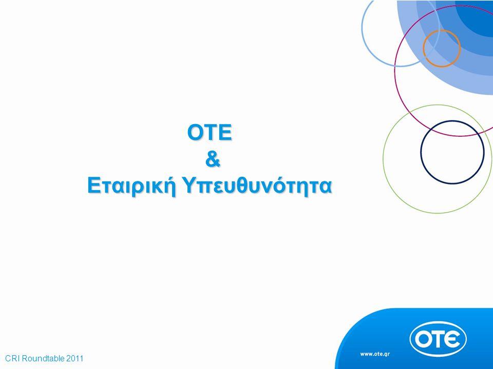 OTE & Εταιρική Υπευθυνότητα