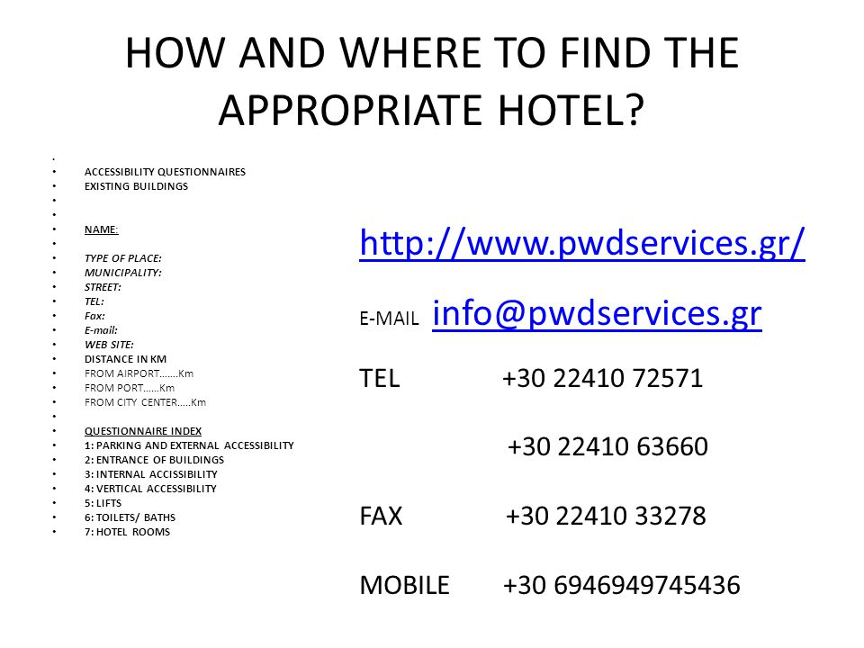 HOW AND WHERE TO FIND THE APPROPRIATE HOTEL