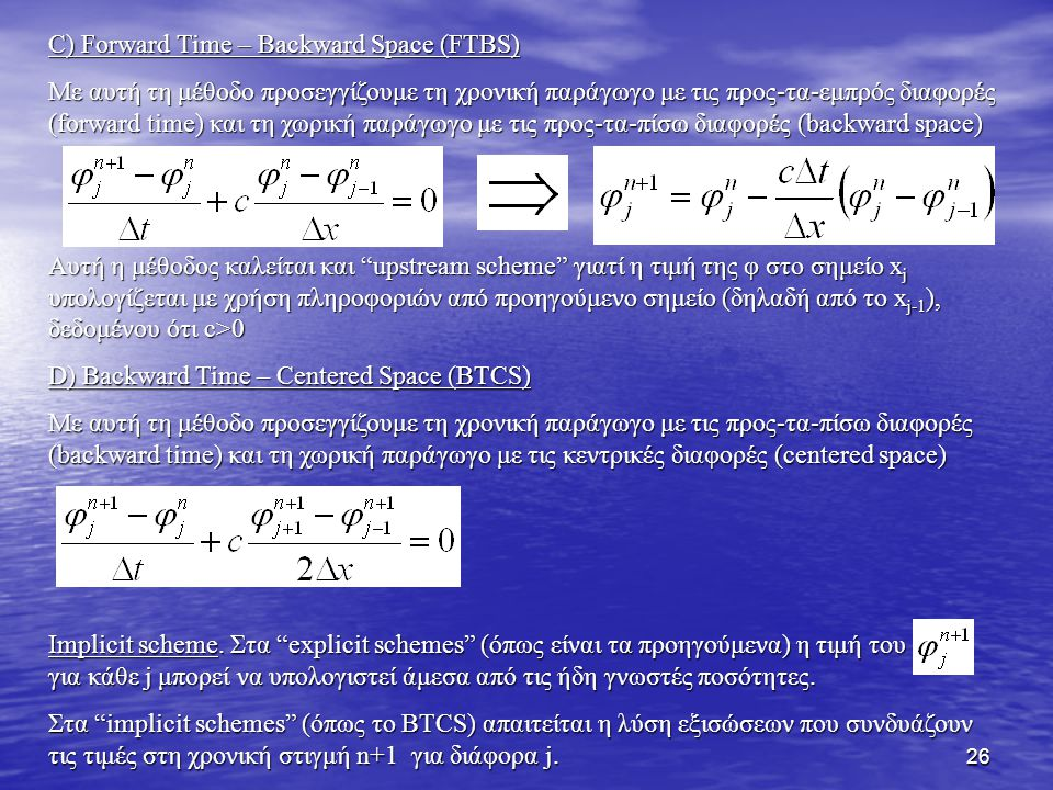 C) Forward Time – Backward Space (FTBS)
