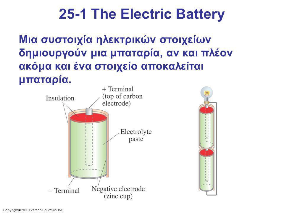 25-1 The Electric Battery Μια συστοιχία ηλεκτρικών στοιχείων δημιουργούν μια μπαταρία, αν και πλέον ακόμα και ένα στοιχείο αποκαλείται μπαταρία.