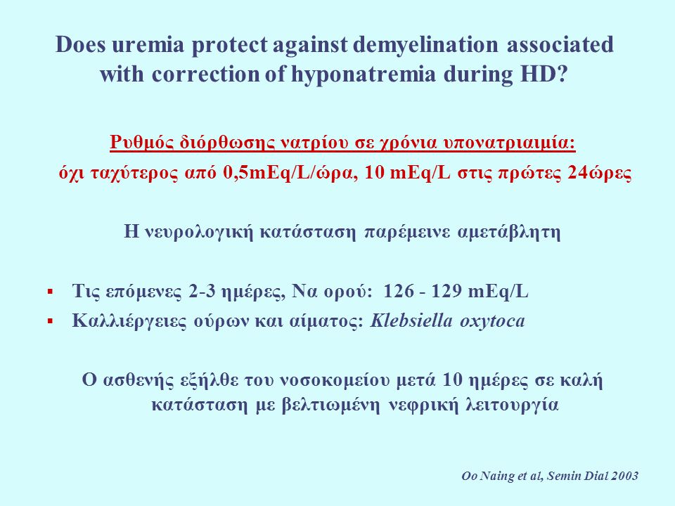 Does uremia protect against demyelination associated with correction of hyponatremia during HD