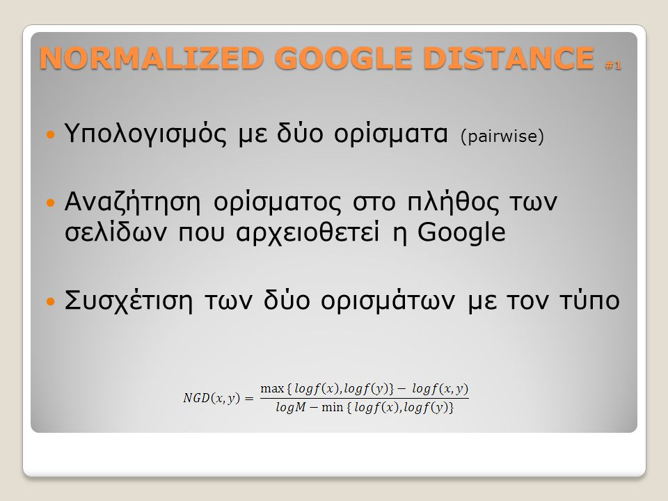 NORMALIZED GOOGLE DISTANCE #1