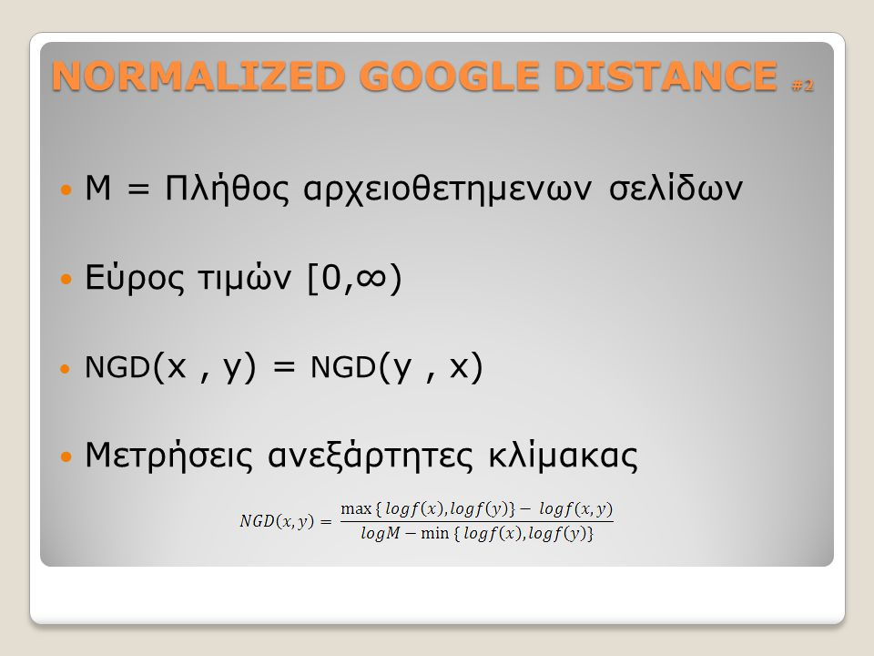 NORMALIZED GOOGLE DISTANCE #2