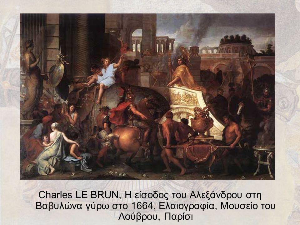 Charles LE BRUN, Η είσοδος του Αλεξάνδρου στη Βαβυλώνα γύρω στο 1664, Ελαιογραφία, Μουσείο του Λούβρου, Παρίσι