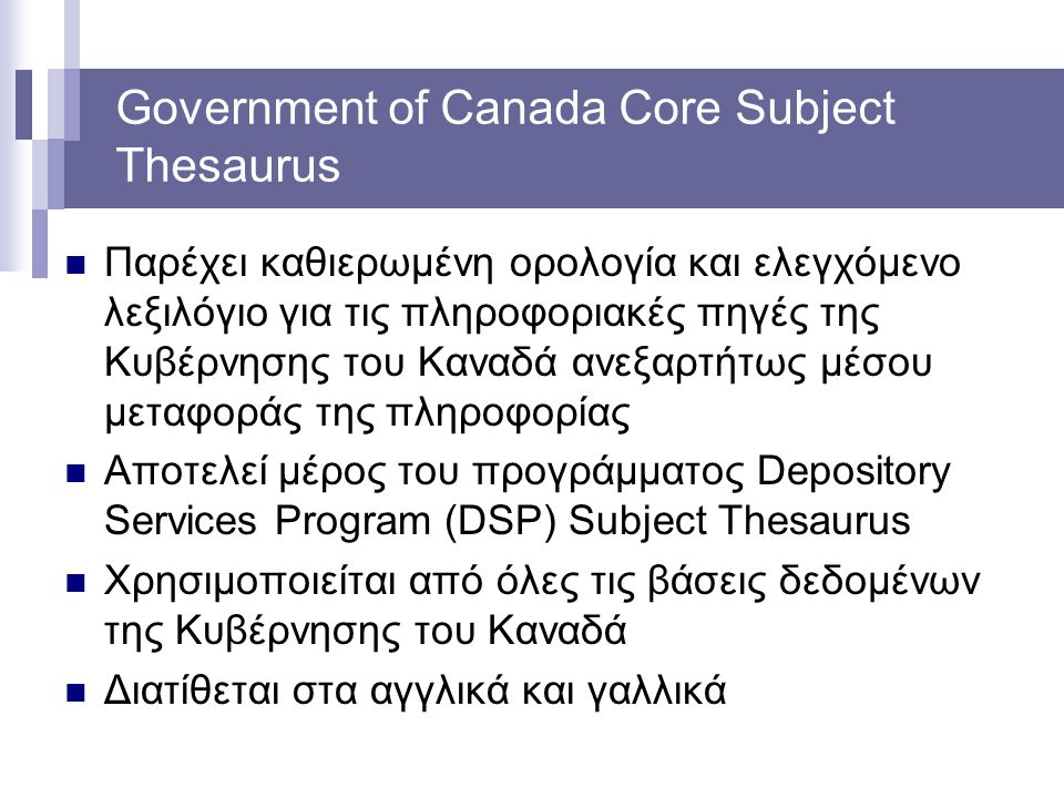 Government of Canada Core Subject Thesaurus
