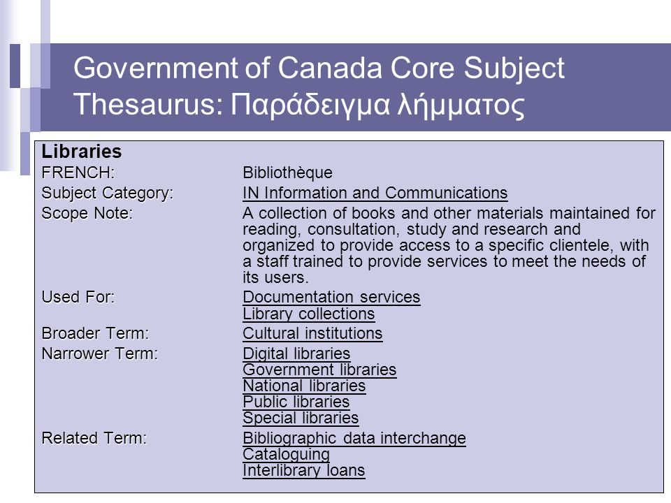 Government of Canada Core Subject Thesaurus: Παράδειγμα λήμματος