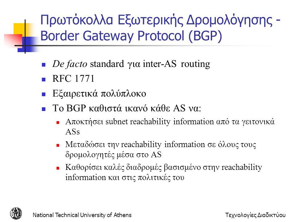 Πρωτόκολλα Εξωτερικής Δρομολόγησης -Border Gateway Protocol (BGP)