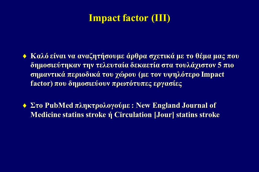Impact factor (IΙΙ)