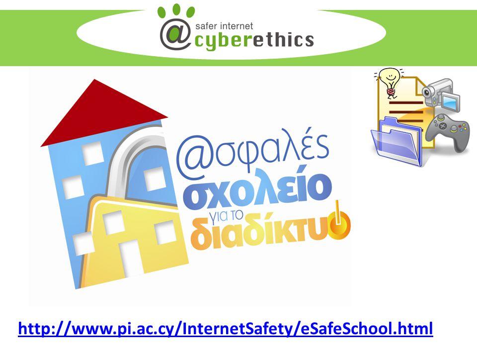 http://www.pi.ac.cy/InternetSafety/eSafeSchool.html