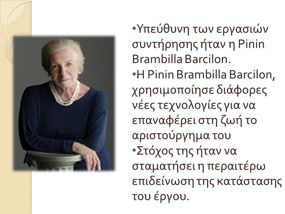 Υπεύθυνη των εργασιών συντήρησης ήταν η Pinin Brambilla Barcilon.