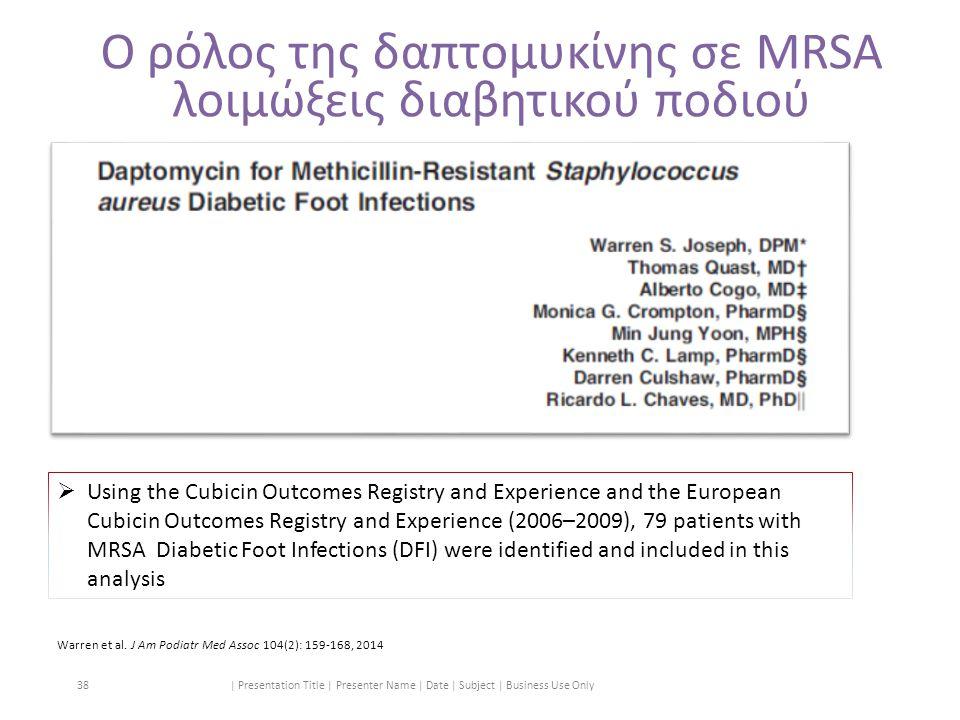Ο ρόλος της δαπτομυκίνης σε MRSA λοιμώξεις διαβητικού ποδιού