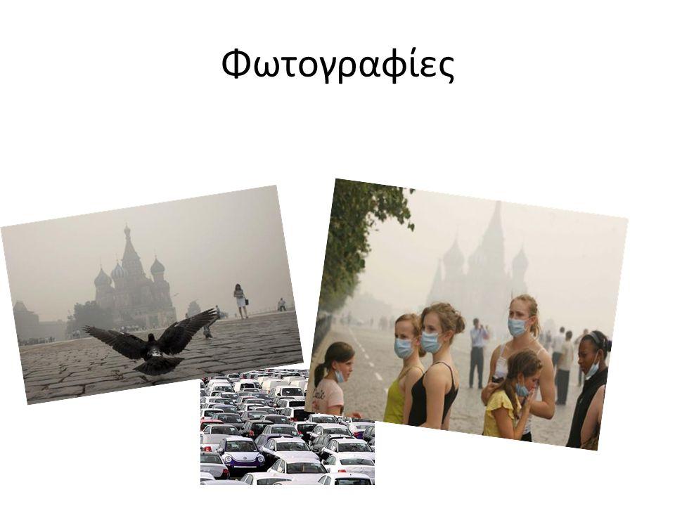 Φωτογραφίες