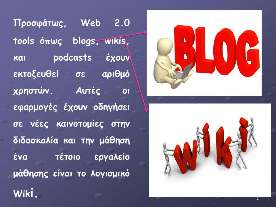 Προσφάτως, Web 2.0 tools όπως blogs, wikis, και podcasts έχουν εκτοξευθεί σε αριθμό χρηστών.
