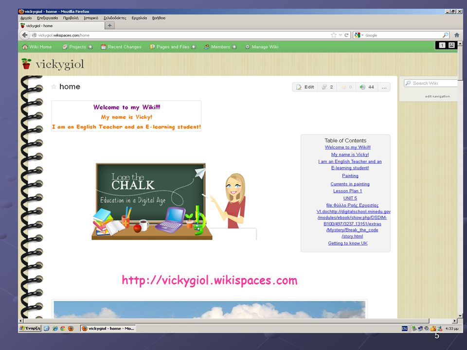 http://vickygiol.wikispaces.com