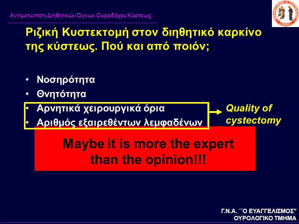Maybe it is more the expert