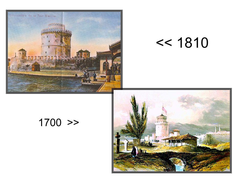 << 1810 1700 >>