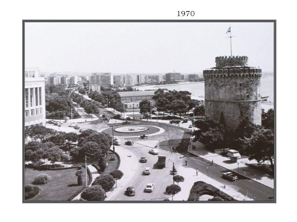 1970 1970
