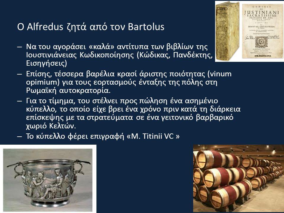 Ο Alfredus ζητά από τον Bartolus