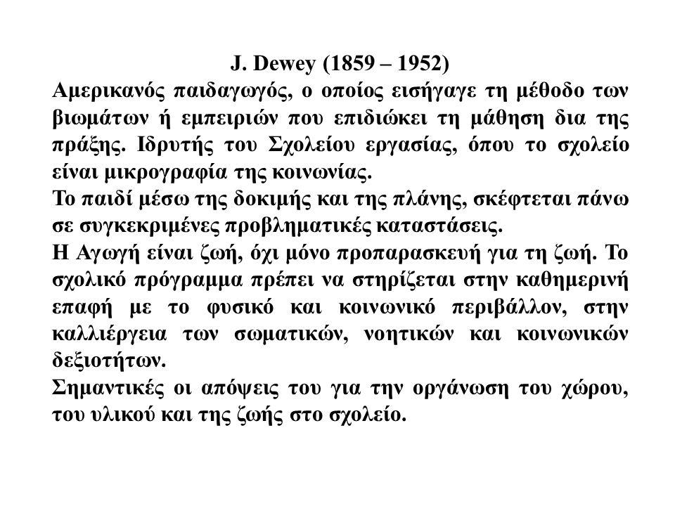 J. Dewey (1859 – 1952)