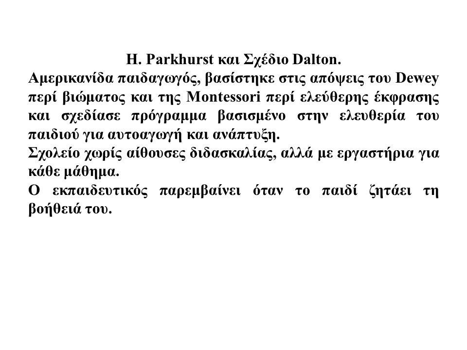 H. Parkhurst και Σχέδιο Dalton.