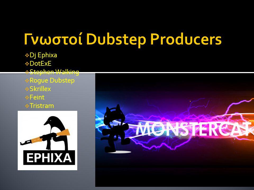 Γνωστοί Dubstep Producers