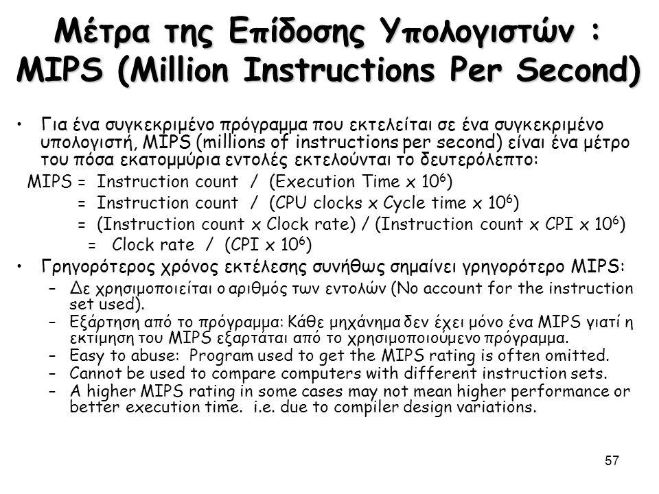 Μέτρα της Επίδοσης Υπολογιστών : MIPS (Million Instructions Per Second)