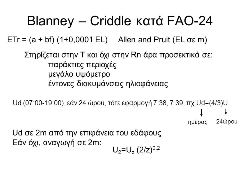 Blanney – Criddle κατά FAO-24