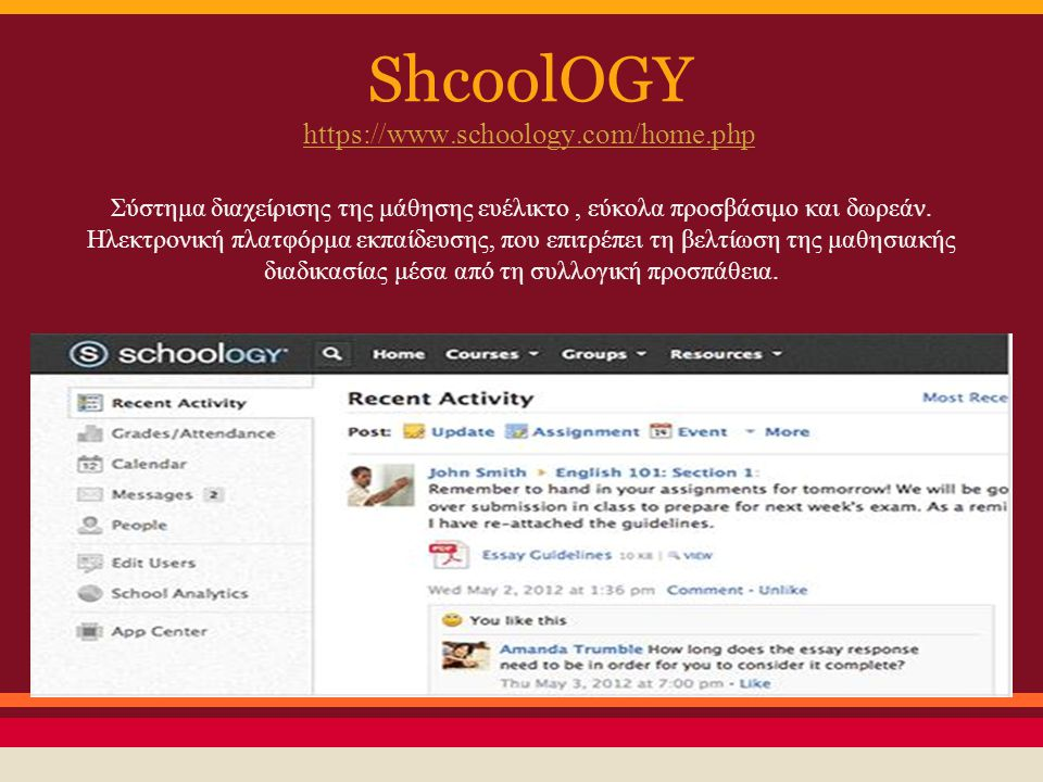 ShcoolOGY https://www.schoology.com/home.php