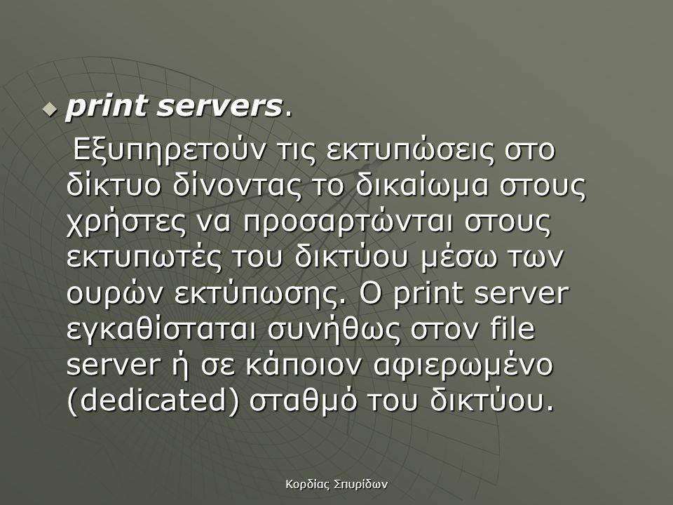 print servers.