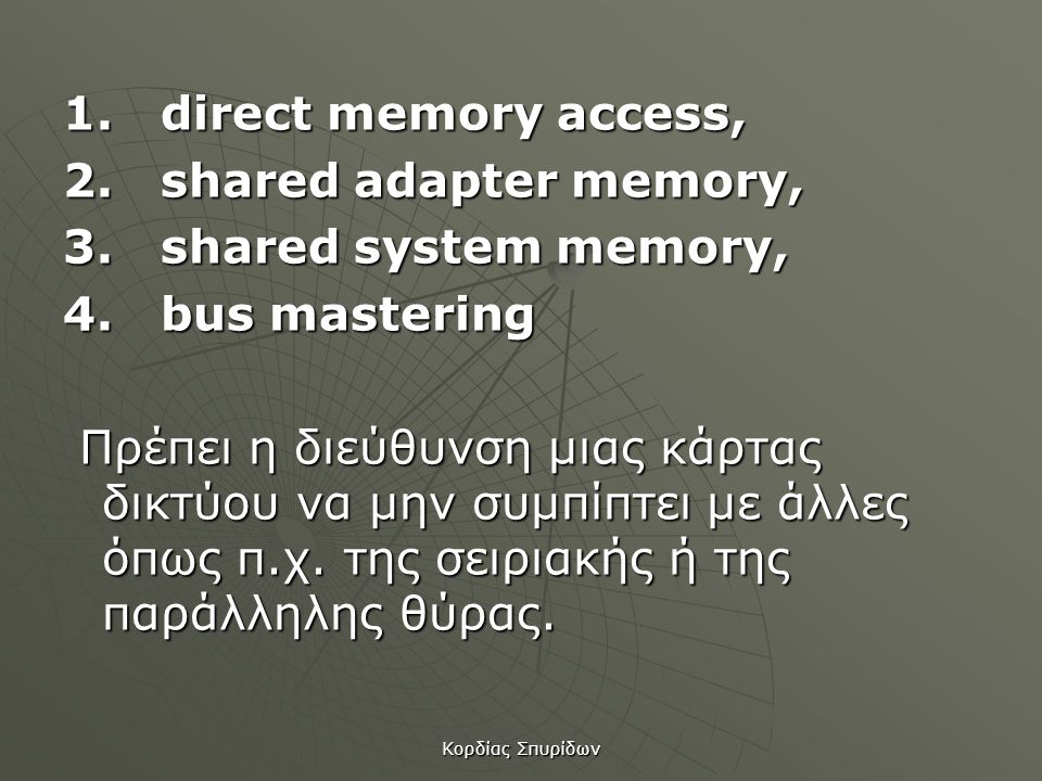 1. direct memory access, 2. shared adapter memory,