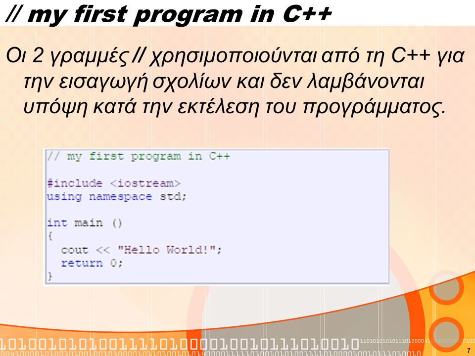 // my first program in C++