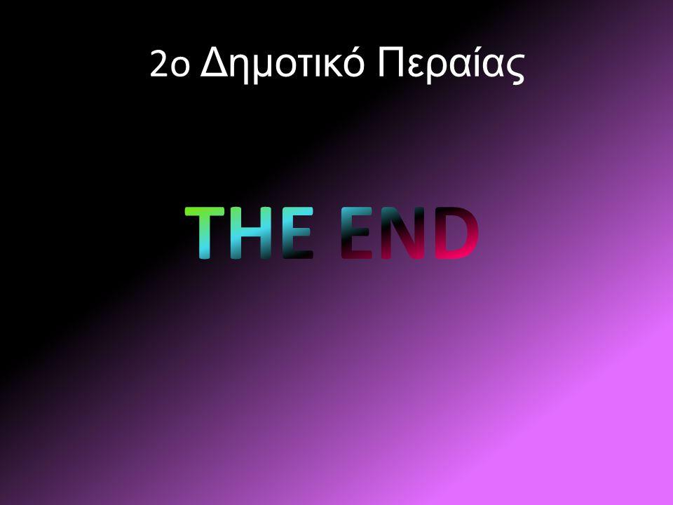 2o Δημοτικό Περαίας THE END