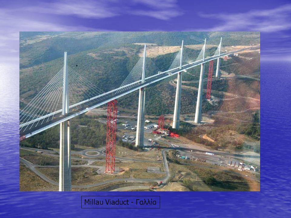 Millau Viaduct - Γαλλία