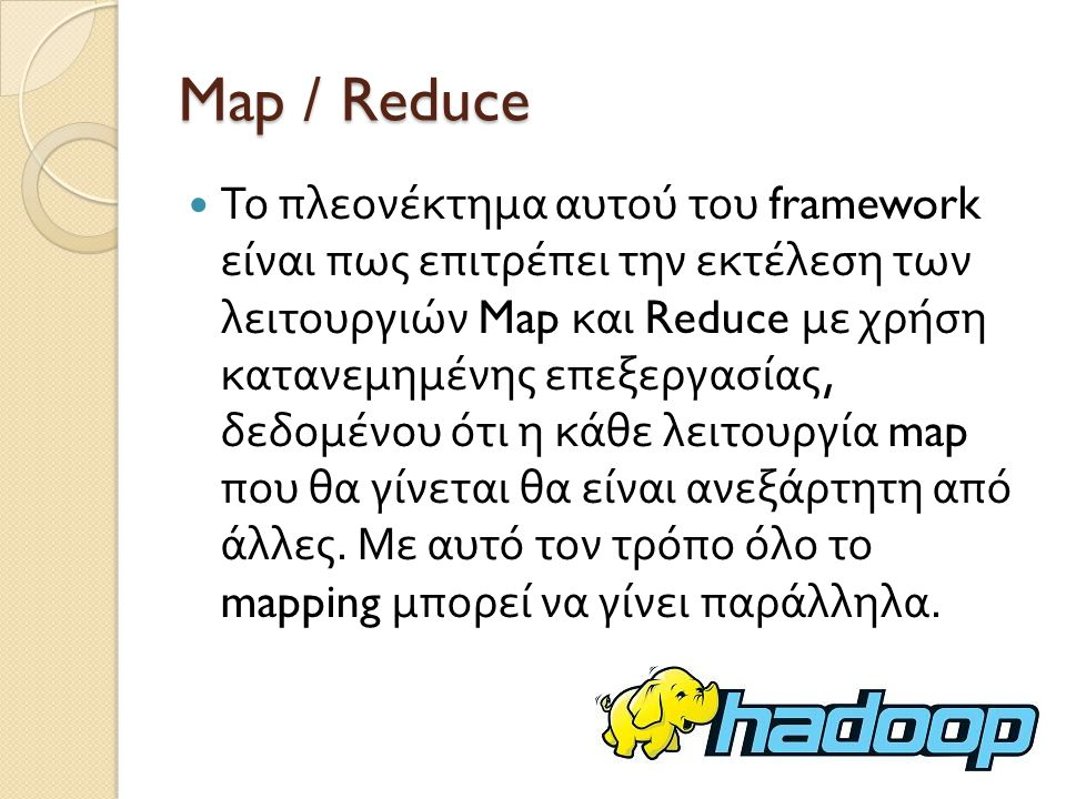 Map / Reduce