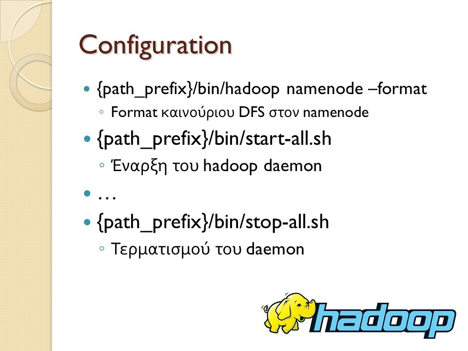 Configuration {path_prefix}/bin/start-all.sh …