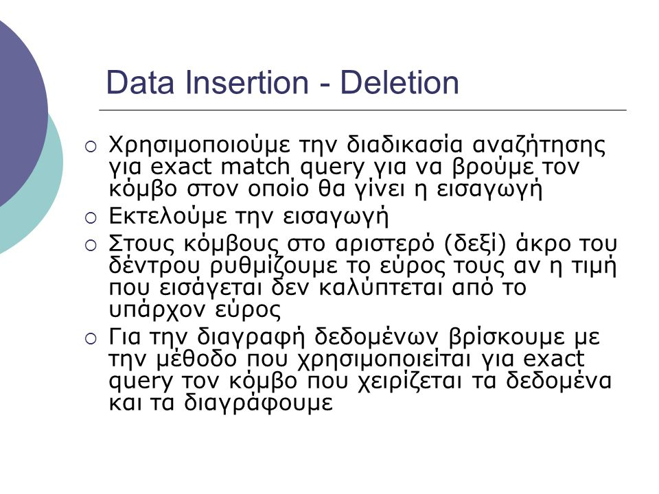 Data Insertion - Deletion