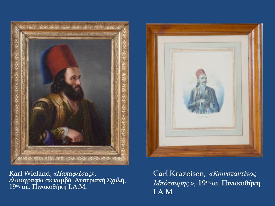 Carl Krazeisen, «Κωνσταντίνος Μπότσαρης », 19ος αι. Πινακοθήκη Ι.Α.Μ.