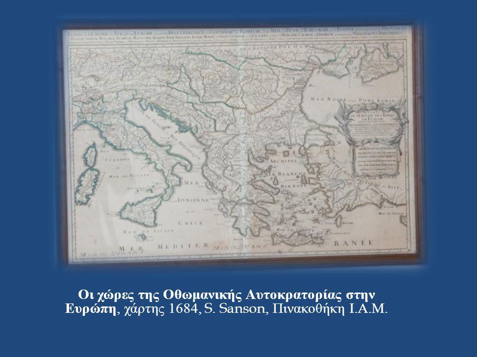 Οι χώρες της Οθωμανικής Αυτοκρατορίας στην Ευρώπη, χάρτης 1684, S