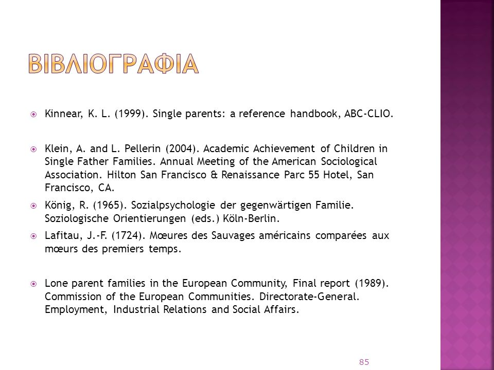 βιβλιογραφια Kinnear, K. L. (1999). Single parents: a reference handbook, ABC-CLIO.