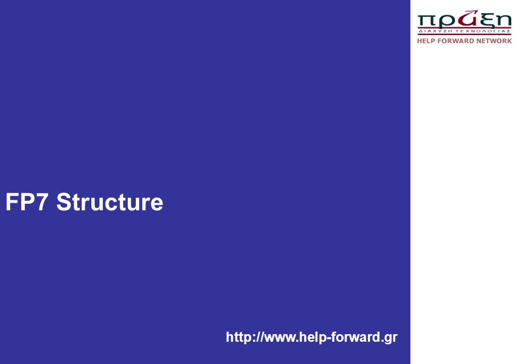 FP7 Structure http://www.help-forward.gr