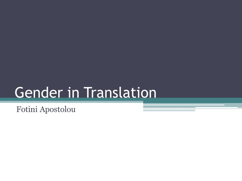 Gender in Translation Fotini Apostolou