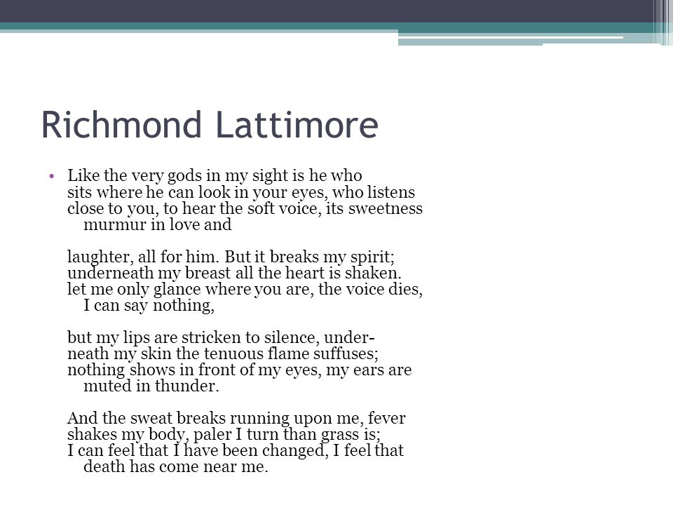 Richmond Lattimore