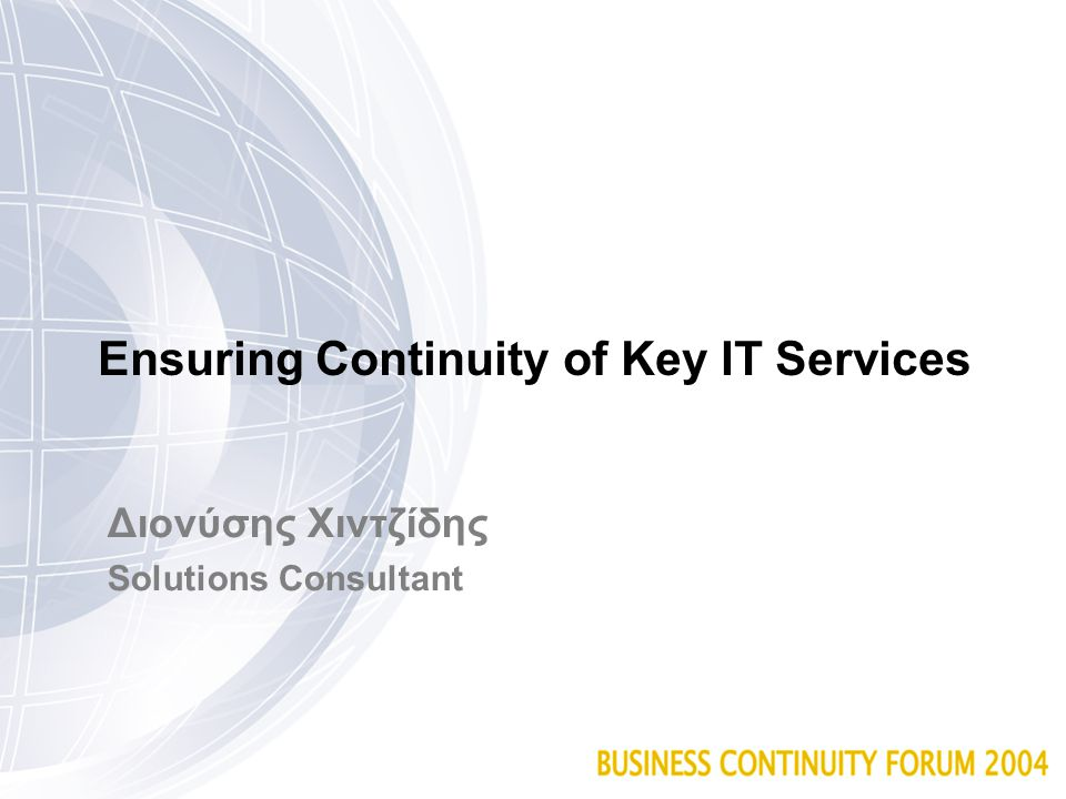 Ensuring Continuity of Key IT Services