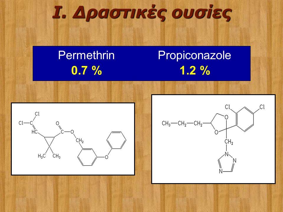 I. Δραστικές ουσίες Permethrin Propiconazole 0.7 % 1.2 %